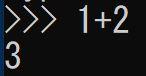Python演算子04_01