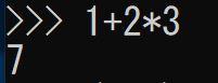 Python演算子05_01