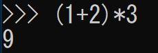 Python演算子05_02